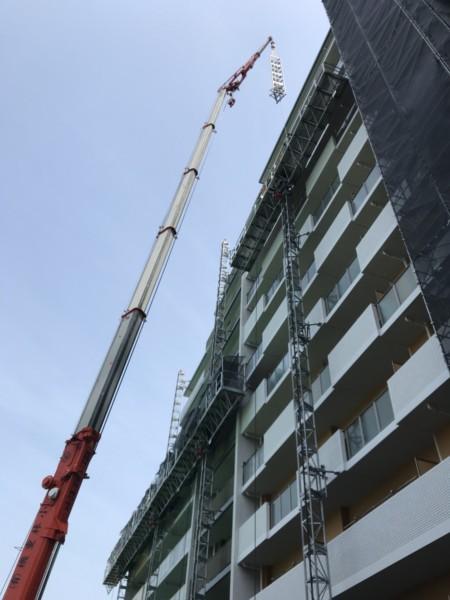 鎌倉グランマークス ツイン解体施工事例更新